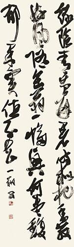 夏日看呉昌碩枇杷図