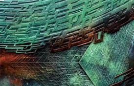 SILVA MATERS -森は母- 木下五郎彫鍛金展</br>平成30年4月16日(月)~5月23日(水)