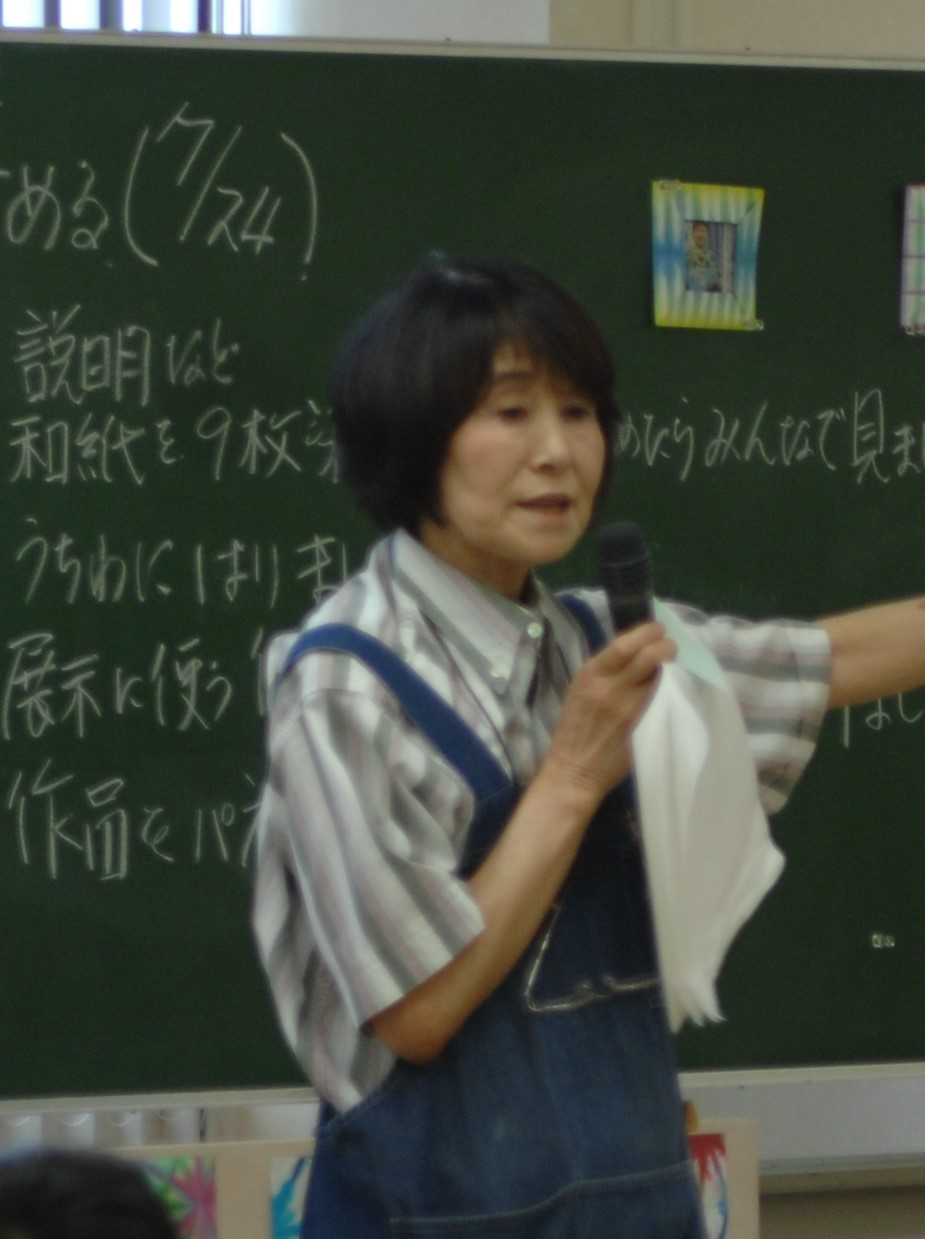 安藤タヅ子(あんどう・たづこ)